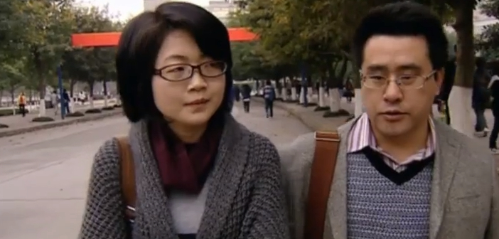 China Population Statistics